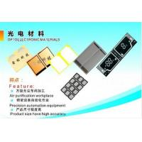 China Membrane Switches wholesale