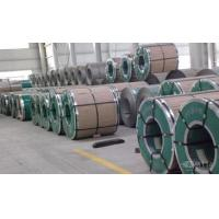 China stainless steel coil 7 wholesale