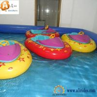 2018 new design adult water play inflatable bumper boat for sale
