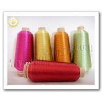 Buy cheap Embroidery Metallic yarn Item No.:MS from wholesalers