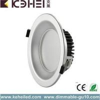 """5"""" Quality Bathroom Dimmable Downlight"""