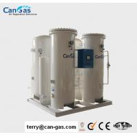China Nitrogen Generator For Laser Cutting wholesale