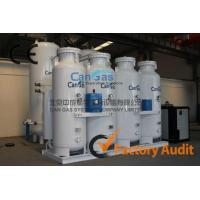 Buy cheap Nitrogen Generator Nice Quality Psa Nitrogen Generators from wholesalers