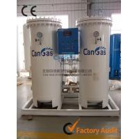 Buy cheap Nitrogen Generator Nice Psa Nitrogen Generation Units from wholesalers