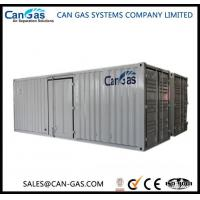 China Nitrogen Generator ISO Certificate Nitrogen Generator Station For Oil And Mine Application wholesale