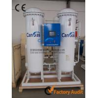 China Nitrogen Generator High Quality CE Certified Nitrogen Generator wholesale