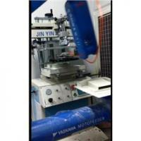 Equipment operation - Video Printed material printed robot-NB