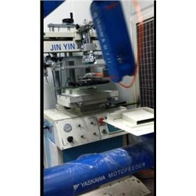 Quality Equipment operation - Video Printed material printed robot-NB for sale