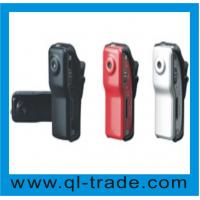 electronic products MINI DVR MD80