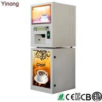 Buy cheap GTS104 Coffee/Beverage Vending Machine from wholesalers