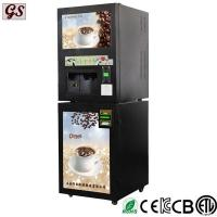 Buy cheap GTS104Y Instant Coffee/Beverage Machine from wholesalers