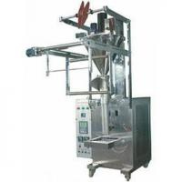 Automatic Bagging Scale MDF-500/800 automatic powder packaging machine