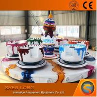 Amusement Ride Rotating Coffee Cup Ride