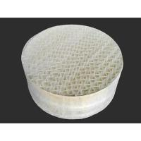 Buy cheap Structured Packing Plastic structured packing from wholesalers