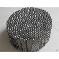 Buy cheap Structured Packing Perforated plate packing from wholesalers