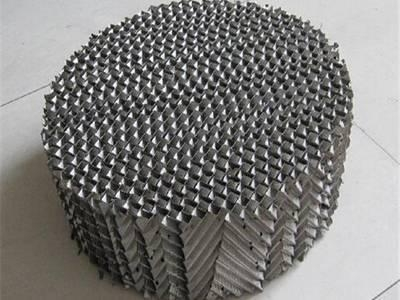 Quality Structured Packing Perforated plate packing for sale