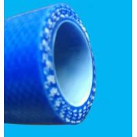 Lined with fluorosilicone steel wire hose FS30