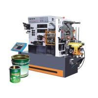 NEW DODO  can body welding machine