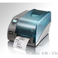 China POSTEK G2000 bar code printer wholesale