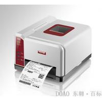 POSTEK iQ200 bar code printer