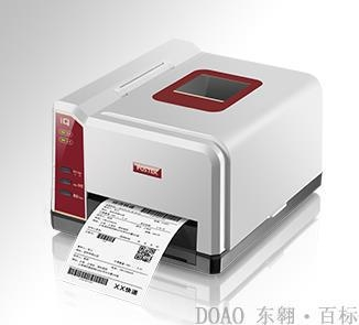 Quality POSTEK iQ200 bar code printer for sale