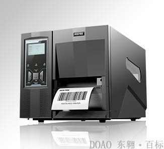 Quality POSTEK TX6r bar code printer for sale