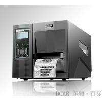 China POSTEK I300 industrial printer wholesale