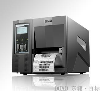 Quality POSTEK I200 industrial printer for sale