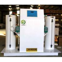 Buy cheap Full automatic intergrated type chlorine dioxide generator from wholesalers