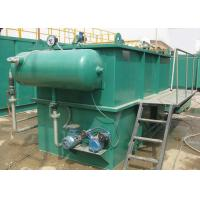 Horizontal flow type dissolved air flotation machine for sewage treatment