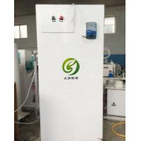 China Sustained sterilizer wholesale