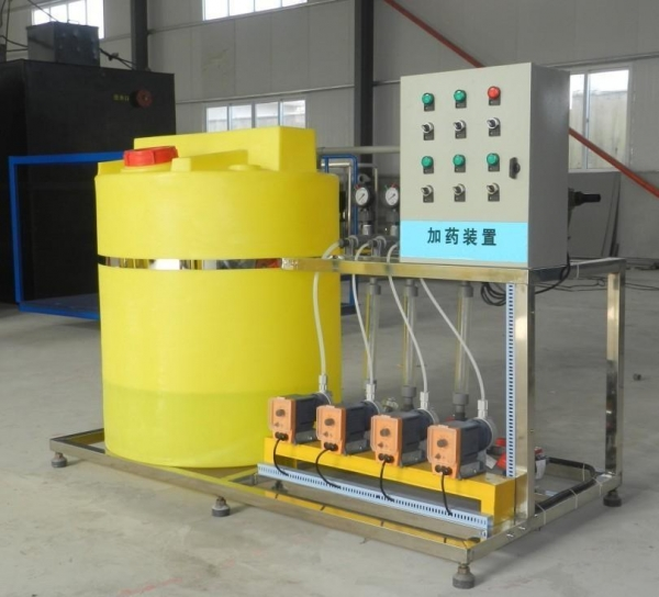Quality PE(Polyethylene) dosing device for sale