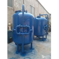 China Active carbon filter wholesale