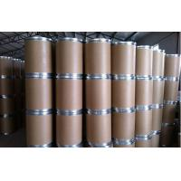 China Agrochemicals and fertilizers polyglutamate plus iron wholesale
