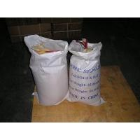 China ferric sulfate (Poly ferric sulphate) wholesale