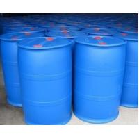 China LB -205 Scale and Corrosion Inhibitor for Iron And Steel Plant wholesale