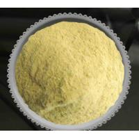 China Agrochemicals and fertilizers amino acid powder wholesale