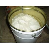China Agrochemicals and fertilizers Selenium dioxide wholesale