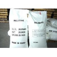 China Melamine wholesale
