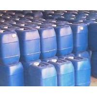 China Water treatment chemicals EDTMPS)Ethylene Diamine Tetra (Methylene Phosphonic Acid) SodiumI wholesale