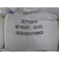 China Agrochemicals and fertilizers Glyphosate wholesale