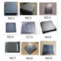 Manhole Cover/Gratings/Cover Plate/Floor Drain