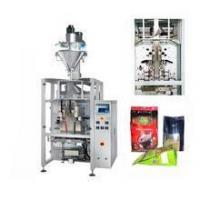 China Lentils Split Bean Packing Machine on sale