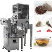 Buy cheap Flow Automatic Packaging Machine from wholesalers
