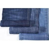 China Slub stretch denim Slub denim stretch fabric wholesale
