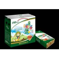 China Happiness 365 new packaging designs and marketing plans wholesale