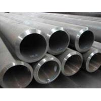 China Q345B/ST52 LOW ALLOY seamless steel pipes wholesale