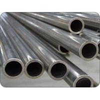 China Competitive price Shopping websites 27simn seamless steel pipe wholesale