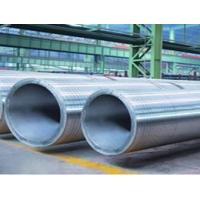 China Rich stock st52 seamless steel tube from factory wholesale