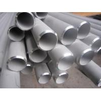 China oil casing used seamless steel pipe for sale in Andorra wholesale